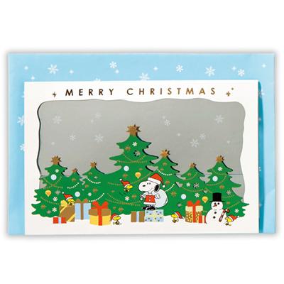 スヌーピー クリスマス立体カード ミラー ツリーの森 おかいもの