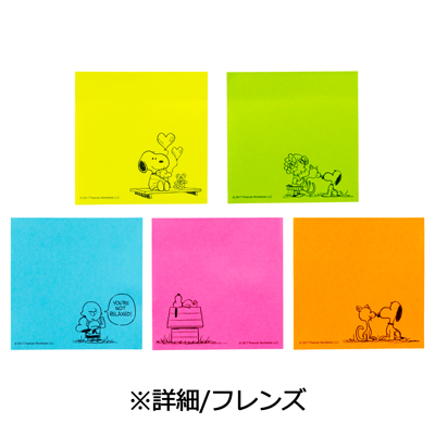 【PWC】スヌーピー 付箋メモ 5C (PLAY WITH COLORS)