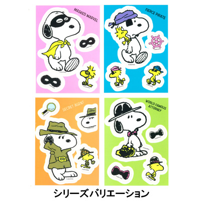 スヌーピー ステッカー(MANY FACES OF SNOOPY Bright/B)