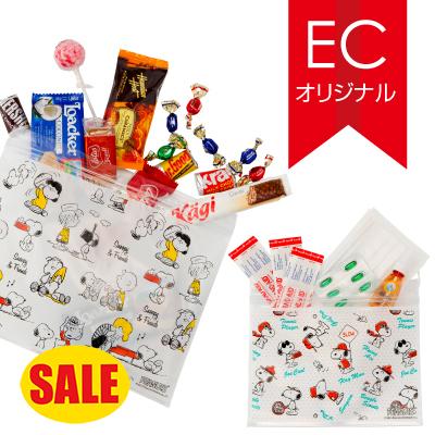 【おかいものSNOOPYオリジナル】PEANUTSジッパーバッグ