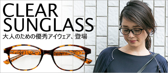 clearsunglass