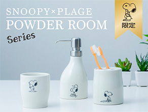 SNOOPY×PLAGE POWDER ROOM