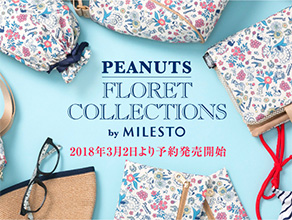 EANUTS FLORET COLLECTION by MILESTO