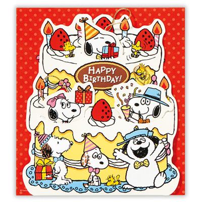 スヌーピー スヌーピー 誕生お祝いオルゴールカード(ケーキからスヌーピー)