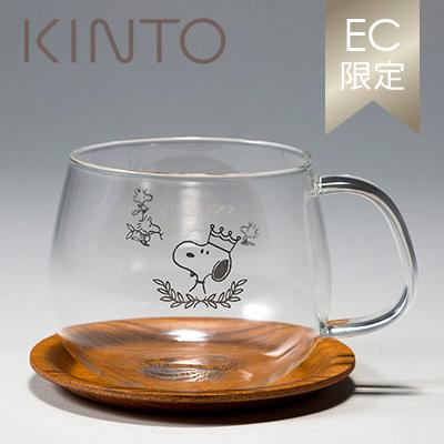 【おかいものSNOOPY限定】SNOOPY×KINTO カップ&ソーサー(クラウン)