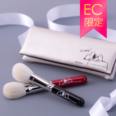 スヌーピー 【おかいものSNOOPY限定】SNOOPY化粧筆&化粧筆ケースセット