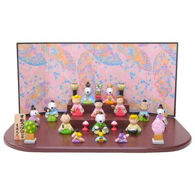 スヌーピー スヌーピー ひな人形 15人段飾り