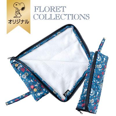 スヌーピー 【おかいものSNOOPYオリジナル】FLORET折りたたみ傘ケース