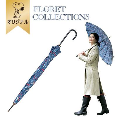 スヌーピー 【おかいものSNOOPYオリジナル】FLORET長傘