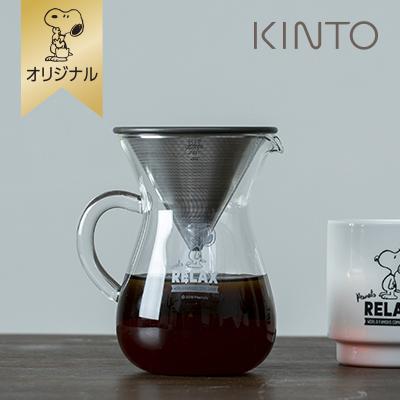 スヌーピー 【おかいものSNOOPYオリジナル】KINTOカラフェセット300ml(SNOOPY)