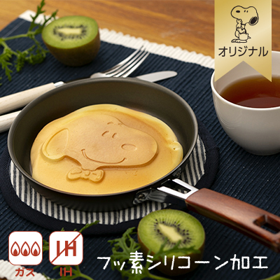【おかいものSNOOPYオリジナル】 パンケーキパン (ボウタイ)