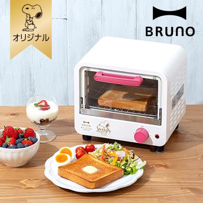 スヌーピー 【おかいものSNOOPYオリジナル】 BRUNO ミニトースター(ピンク)